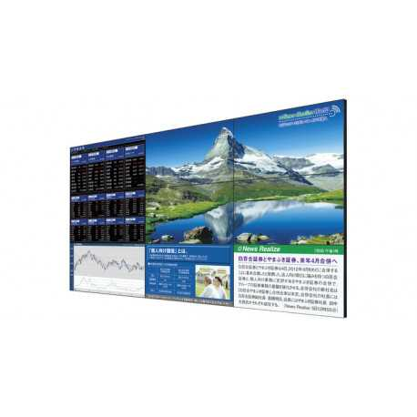 SHARP PN-V602A Video Wall Ekran